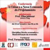 """Conferência """"A China e a Nova Economia do Projetamento"""""""